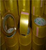 上海封箱胶带厂