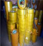 上海透明胶带厂
